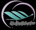 منصة السلام التعليمية
